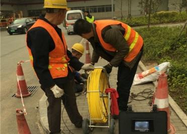污水管网探测察漏
