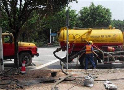 污水管道疏通公司